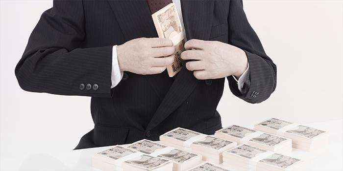 金銭などを騙し取る悪徳業者の特徴とは